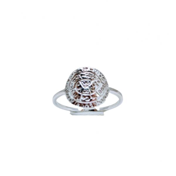 Ασημενια δαχτυλιδια - Δαχτυλίδι Silver 925 Δαχτυλίδια